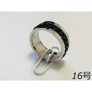 00106 【レディース指輪】シルバーブラック 16号(リング(指輪))