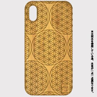 神秘的☆ 天然木 竹製 iPhoneケース 神聖幾何学 フラワーオブライフ 2(スマホケース)