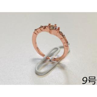 00109 【レディース指輪】ローズゴールド 9号(リング(指輪))