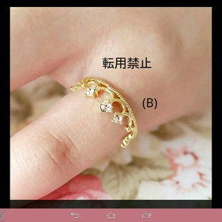 エンゲージリング(B) ファッションクラウンフラワーリング、サイズ14 (リング(指輪))