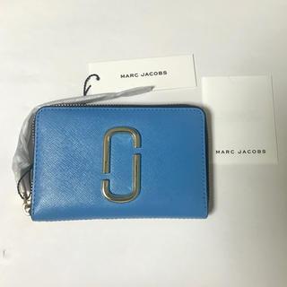 マークジェイコブス(MARC JACOBS)の新品 マークジェイコブス ラウンドジップ ライトブルー(財布)