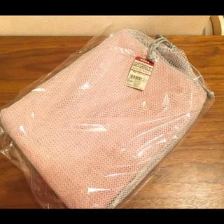 ムジルシリョウヒン(MUJI (無印良品))のMUJI ヨガマット用タオル  大  新品未使用  無印良品  ピンク(ヨガ)