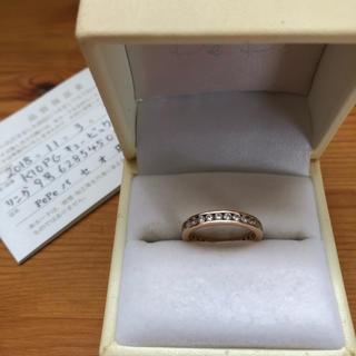 ピンクゴールド エタニティリング 9号(リング(指輪))