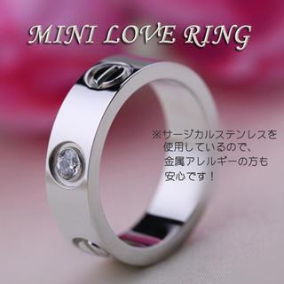 ユニセックス☆11号LOVEリング/ホワイトGOLDストーンタイプ!(リング(指輪))