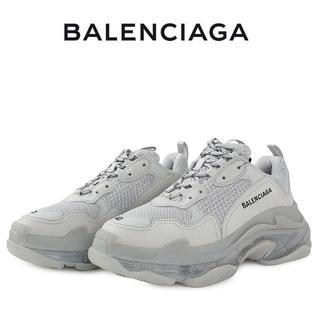 バレンシアガ(Balenciaga)の【1】BALENCIAGA TESS.S.GOMMA トリプル Sサイズ43(スニーカー)