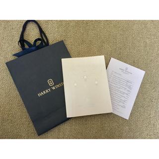 HARRY WINSTON - ハリーウィンストン 最新2019年ブライダルカタログとリボン付きショップ紙袋
