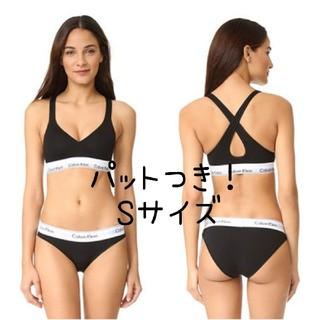 Calvin Klein - ★限定価格★パット付き! Sサイズ カルバンクライン ブラ&ショーツ ブラック