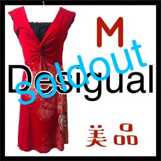 DESIGUAL - 美品 デシグアル Desigual M レッド ワンピース 可愛いひざ丈
