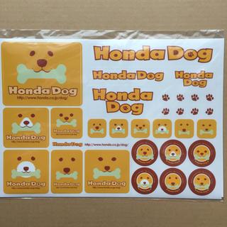 ホンダ(ホンダ)のHONDA Dog ステッカー A4サイズ KV91 ホンダ シール セット H(犬)
