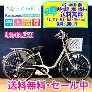 Panasonic - KC036☆電動自転車☆パナソニック ViVi EX☆26インチ☆