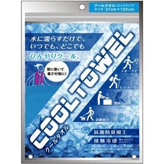 ニシカワ(西川)の西川 クールタオル・ロングタイプ・ブルー・1枚入(タオル/バス用品)