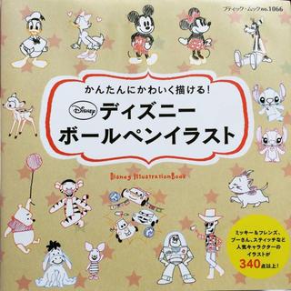 Disney - ディズニー ボールペンイラスト