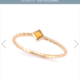 エナソルーナ(Enasoluna)のpepe様専用(リング(指輪))