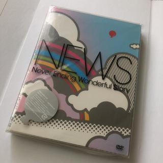 ニュース(NEWS)の初回生産限定 NEWS Never Ending Wonderful Story(ミュージック)