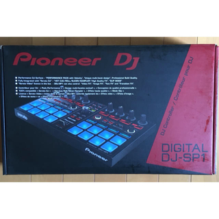 Pioneer - DDJ-SP1 PIONEER