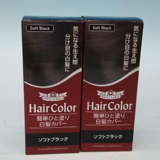 ドクターシーラボ(Dr.Ci Labo)の新品 シーラボ 白髪カバー ソフトブラック・2点セット(白髪染め)