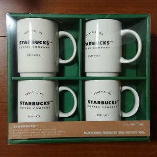 Starbucks Coffee - 4個セット スターバックス マグカップ