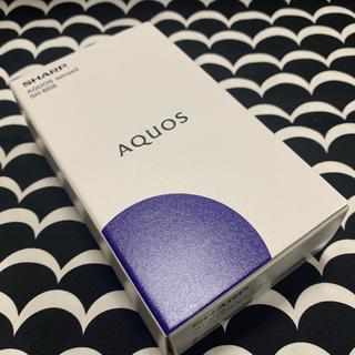 アクオス(AQUOS)のSH-M08 カーディナルレッド(スマートフォン本体)