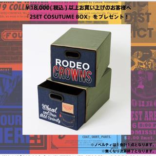 RODEO CROWNS WIDE BOWL - RCWB☆AW最初のノベルティBox☆2個SET