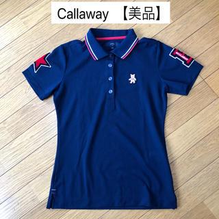 Callaway Golf - 美品 Callaway キャロウェイ ゴルフ レディース ポロシャツ ウェア