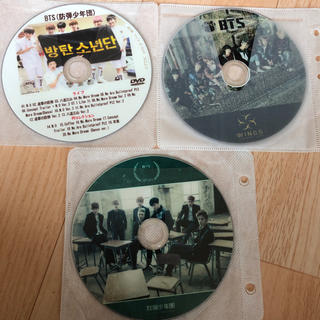 ボウダンショウネンダン(防弾少年団(BTS))のbts DVD セット まとめ売り(K-POP/アジア)