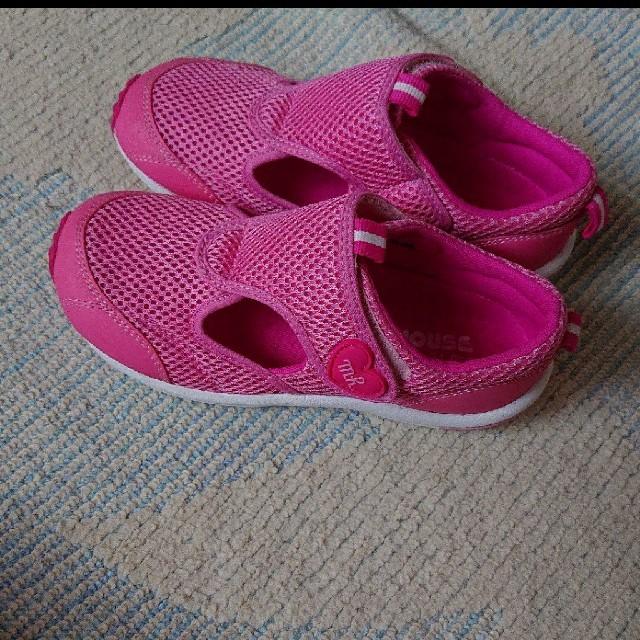 mikihouse(ミキハウス)のミキハウス サンダル  新品  21センチ ピンク  ウォーターシューズ キッズ/ベビー/マタニティのキッズ靴/シューズ (15cm~)(サンダル)の商品写真