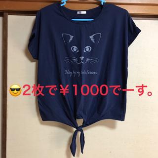 😎半袖Tシャツ④(Tシャツ(半袖/袖なし))