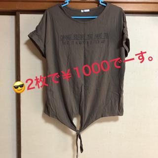 😎半袖Tシャツ⑤(Tシャツ(半袖/袖なし))