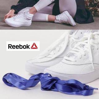 リーボック(Reebok)の【新未★送込】Reebok/リーボック・フリースタイルハイ サテン靴ひも 平紐(その他)