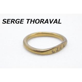 【P-800】セルジュトラヴァル LOVE 10号相当 リング 指輪(リング(指輪))