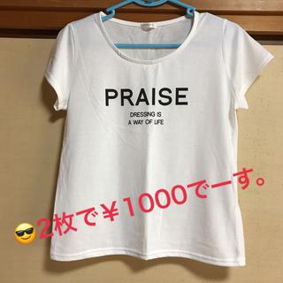 😎半袖Tシャツ⑧(Tシャツ(半袖/袖なし))
