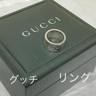 グッチ(Gucci)の鑑定済み 正規品 GUCCI グッチ シルバー リング 送料込み (リング(指輪))