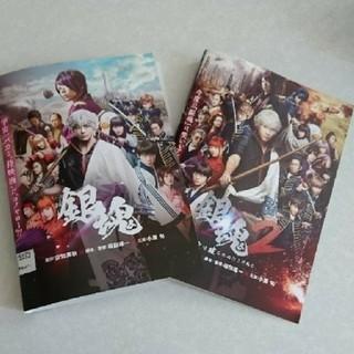 集英社 - 銀魂 1 2  DVD Blu-ray レンタルアップ