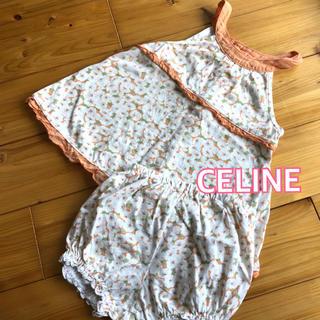 celine - CELINE セットアップ 80