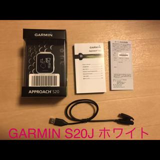 ガーミン(GARMIN)のGARMIN Approach S20J / S20 ホワイト ゴルフ GPS(その他)