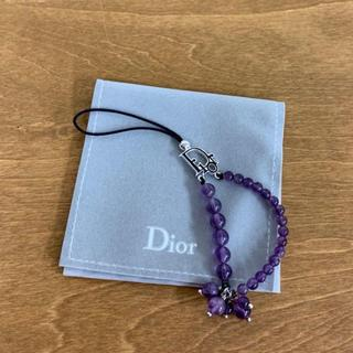 ディオール(Dior)のディオール ストラップ パープル SS ストーン A98784(チャーム)