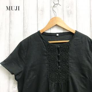 MUJI (無印良品) - 【MUJI】コットンリネンワンピース 無印良品