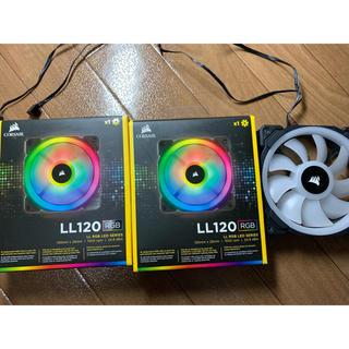 Corsair  LL120 ファン RGB 3個セット(PCパーツ)