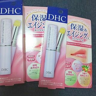 ディーエイチシー(DHC)のDHC  リップクリーム  2個セット(リップケア/リップクリーム)