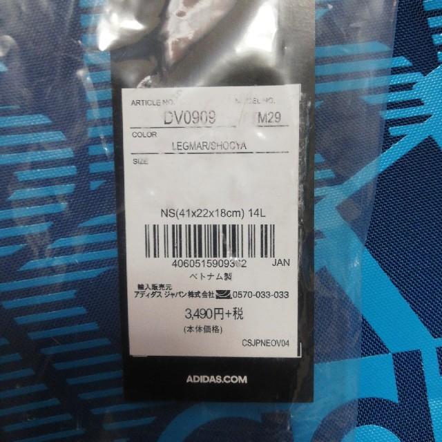 adidas(アディダス)のアディダス プールバック スポーツ/アウトドアのスポーツ/アウトドア その他(マリン/スイミング)の商品写真