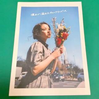 佐藤ノア×LEBECCA boutique ZINE(ファッション/美容)