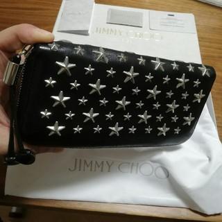JIMMY CHOO - 角スレなく綺麗な財布 ジミーチュウ 財布