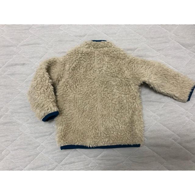 patagonia(パタゴニア)のパタゴニア ベビー レトロ  キッズ/ベビー/マタニティのベビー服(~85cm)(ジャケット/コート)の商品写真