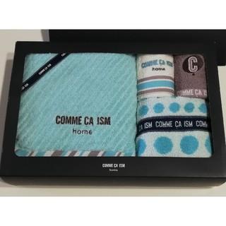 コムサイズム(COMME CA ISM)のコムサ イズム  タオルセット(タオル/バス用品)