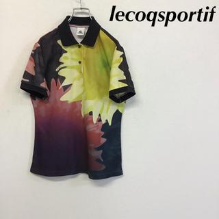 ルコックスポルティフ(le coq sportif)の 美品 lecoq sportif ポロシャツ スポーツウェア ランニングにも(ポロシャツ)
