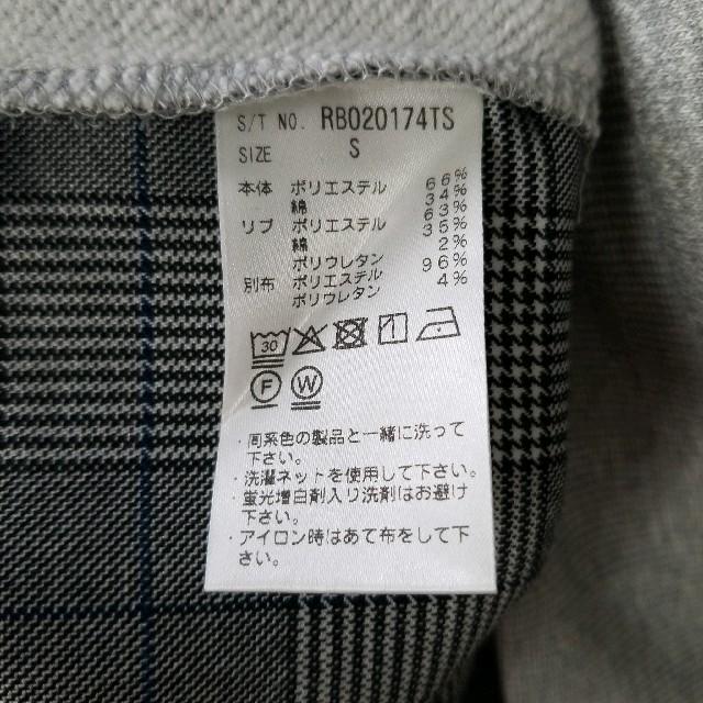 RAGEBLUE(レイジブルー)のRAGEBLUE スウェット チェック S グレー ブルー メンズのトップス(スウェット)の商品写真