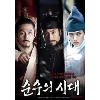 韓国映画 純粋の時代 +15 ブルーレイ 韓流(韓国/アジア映画)