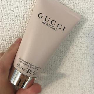 グッチ(Gucci)のGUCCI. ボディローション(ボディローション/ミルク)