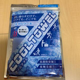 ニシカワ(西川)の西川 クールタオル ロングタイプ ブルー 1枚入(タオル/バス用品)