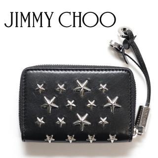 JIMMY CHOO - 新品 ジミーチュウ レザー コインケース スタッズ ラウンド 小銭入れ ブラック